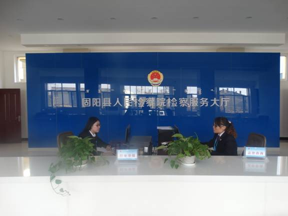 远程视频接访室,检务接待室和检察服务大厅,实现了来访接待场所与办公图片
