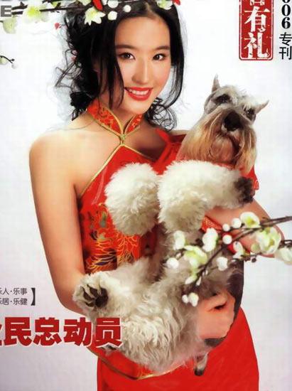 神仙姐姐刘亦菲可算是最美的了,整体看来,妆容还不错,只是这发型和服装让她的美大大失色。