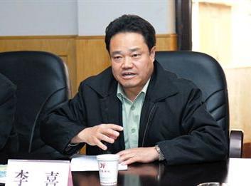 昆明原常务副市长李喜被控受贿近2000万元受审