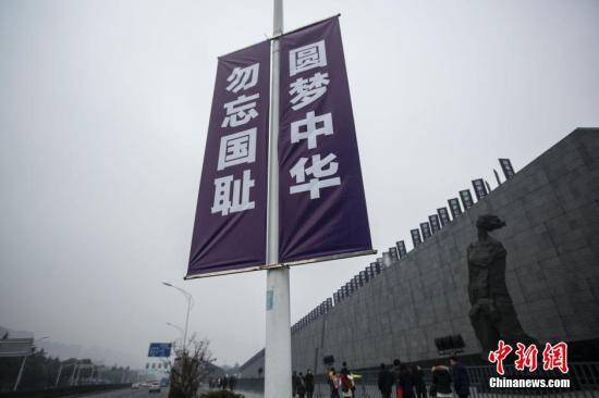 南京大屠杀幸存者家祭 曾目睹日军拿活人当枪靶