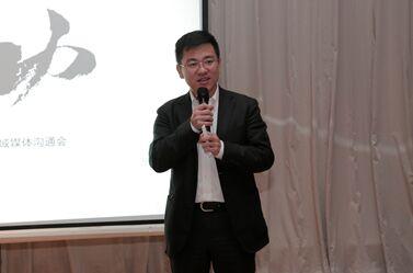 爱普生(中国)有限公司 打印与扫描市场 高级总监 王金城