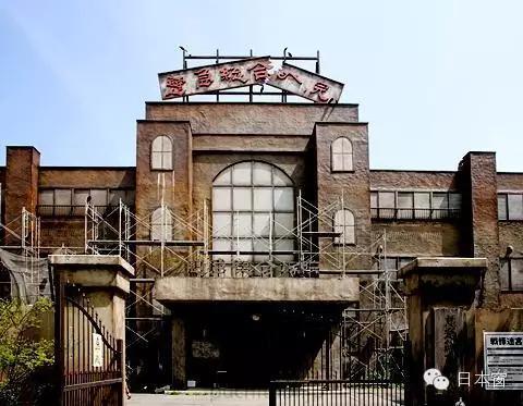 日本鬼屋图片