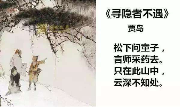 翻译这首古诗词的白话译文,会采纳,谢谢。