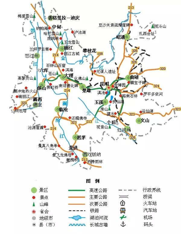 史上最全旅游地图,轻松走遍全国
