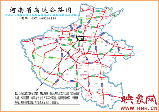 西南三省公路地图