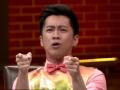《谁是你的菜第一季片花》20151213 预告 陈汉典模仿庾澄庆 刘语熙嫌弃食材被舔过