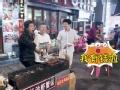 《闪亮的爸爸第一季片花》20151212 预告 潘玮柏送餐遭顾客辱骂 爸爸组团变装卖烤串