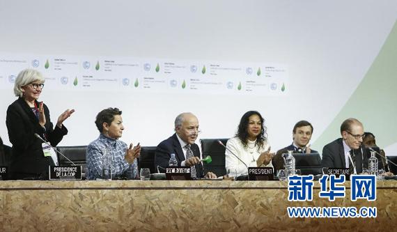 巴黎气候变化大会通过全球气候新协议