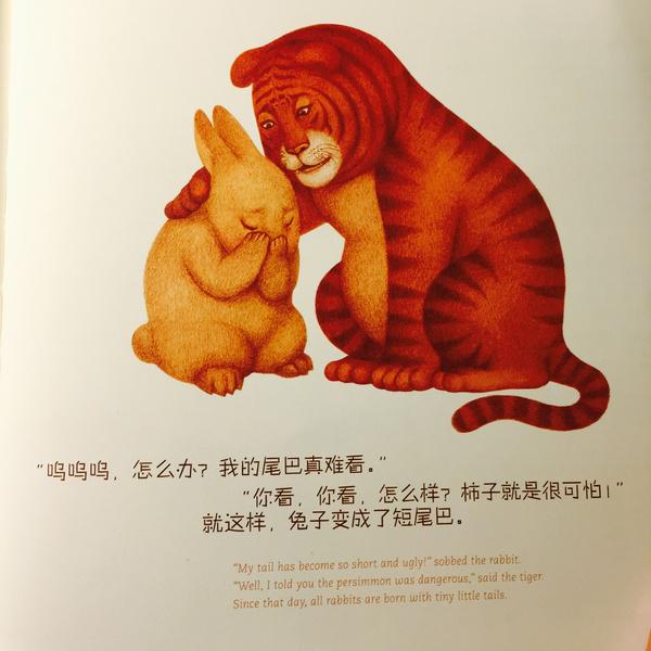 老虎生气卡通图片