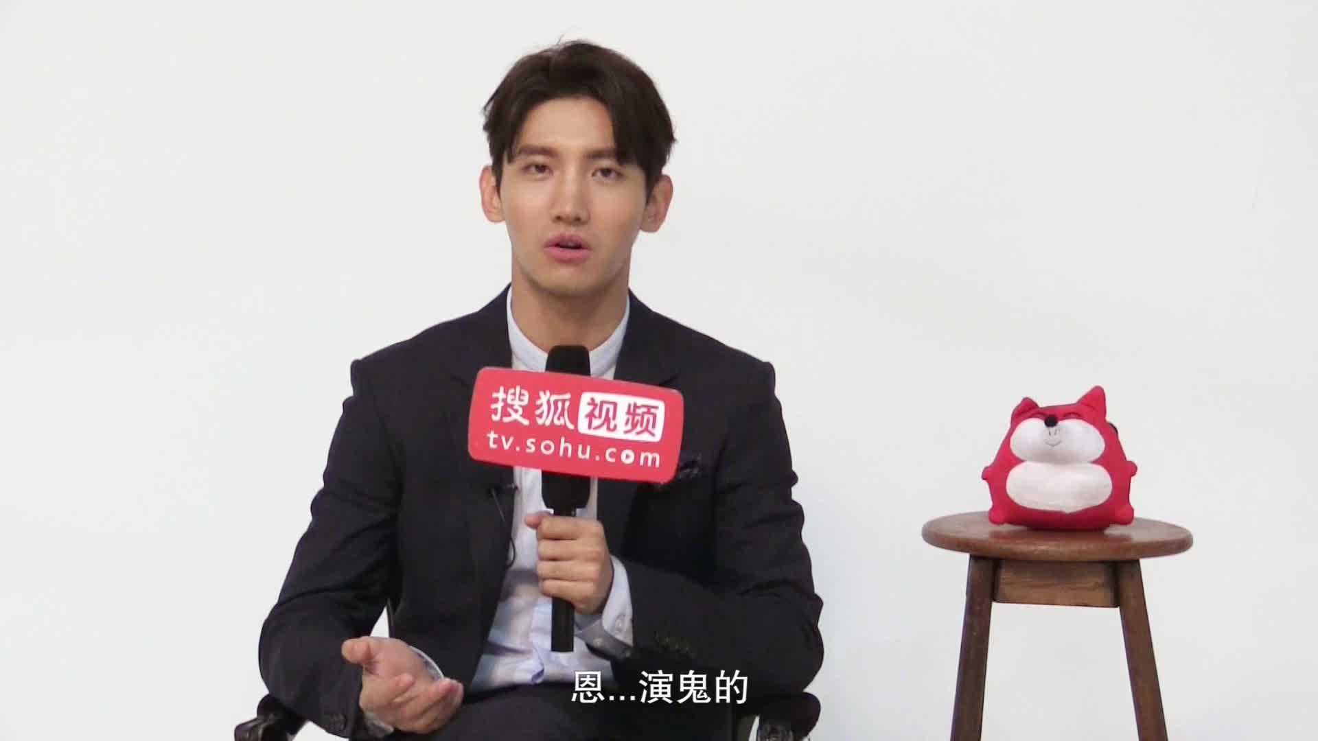 专访《夜行书生》沈昌珉:再演一次会更风流