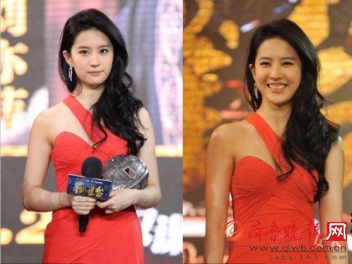 刘亦菲,长相是很漂亮,但是不笑的时候比较好看,笑起来嘴巴会有些怪怪的!