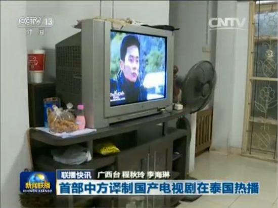 李晨主演《北京青年》登陆泰国