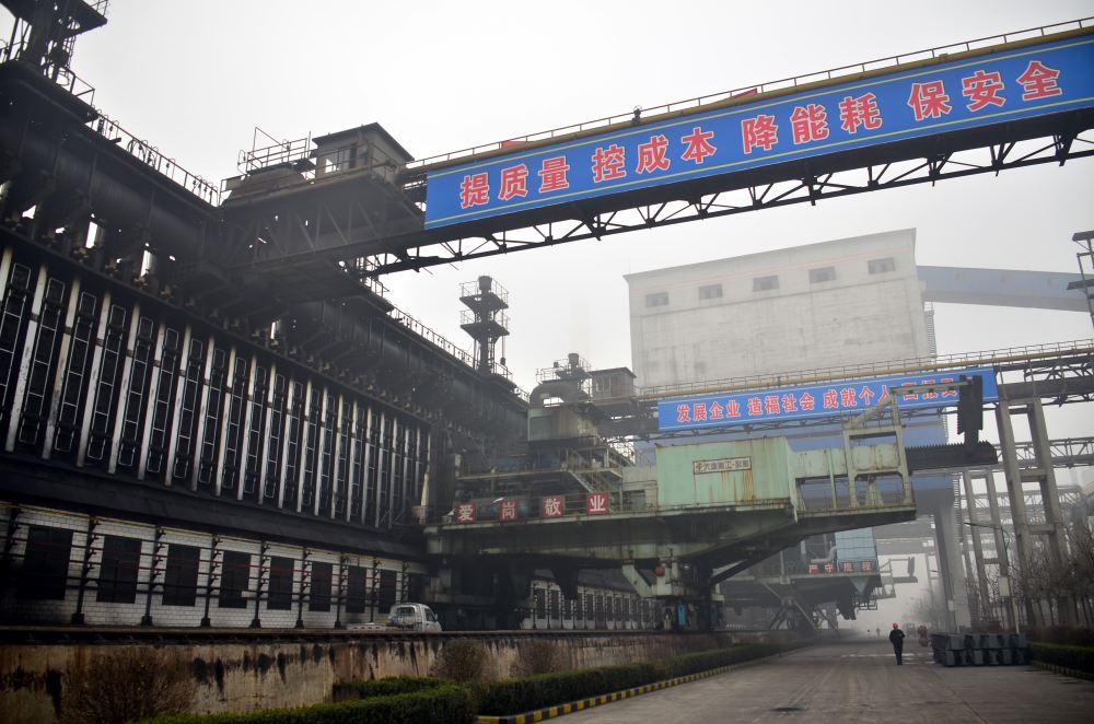 河南利源焦化有限公司生产厂区。摄影/章轲