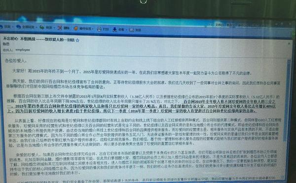 徐州百合婚恋网_珍爱生命防溺水手抄报_珍爱网婚恋顾问收入