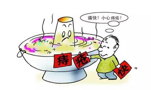 人体内的水分本就极易蒸发,若再经常食用麻辣火锅等刺激性食物,会引起