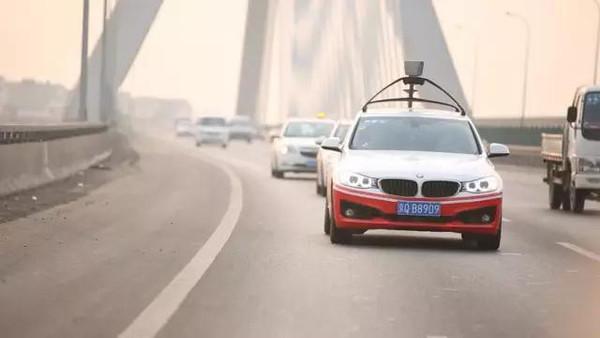 微软帮助百度扩展无人驾驶技术