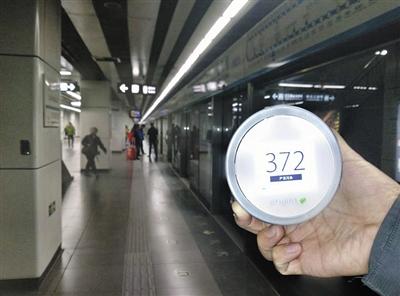 12月9日22时30分许,地铁10号线亮马桥地铁站外,记者手持仪器显现AQI(氛围品质指数)数值为377。记者立刻进上天铁站内,站台上的AQI数值为372。