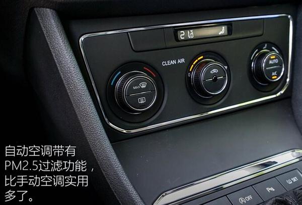 朗逸汽车空调图解