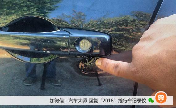 918.com:你的车会被偷走吗?5分钟看懂轿车防盗体系
