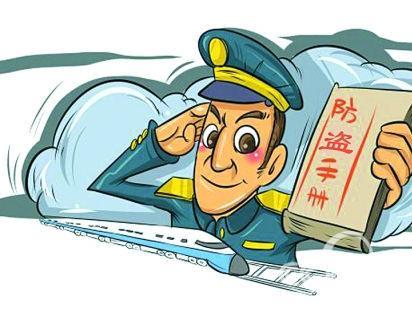 小偷遇到贼快播_小偷火车常见7种作案手法,春节快到了要提防-搜狐教育