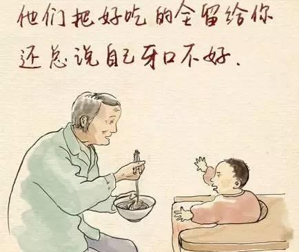 痴呆妈妈让我操_带了孙子12年,奶奶突然成了\