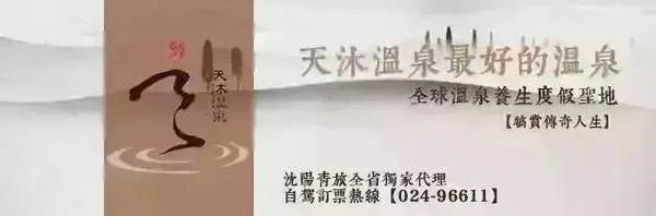 辽宁海鲜批发市场_沈阳最全的批发市场攻略!都是本地人良心推荐!
