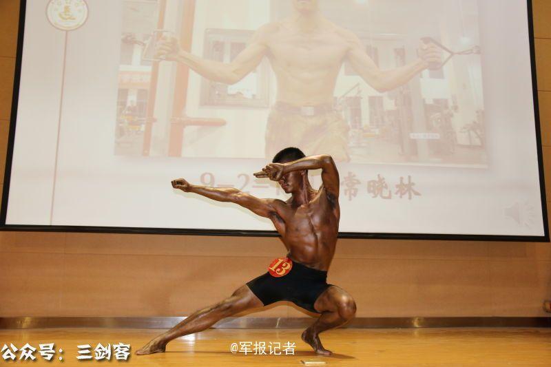 """军校健美大赛 学员秀肌肉如""""铜人""""(组图)"""