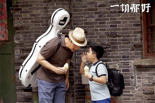 王少雍跟张国立分享他恋爱的秘密