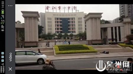 """网传""""晋江市第一中学暴力攻击""""视频截图"""