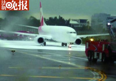 12月10日早上,福州航空一架客机遭福州机场消防误喷