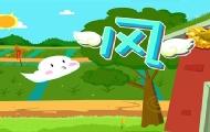 汉字启蒙童谣:风