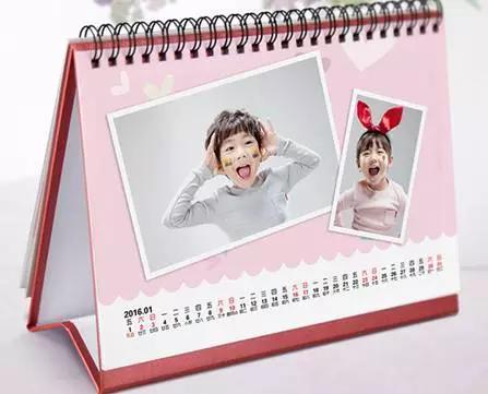 三等奖(50名):有福妈妈网定制版diy台历(需付10元运费)图片
