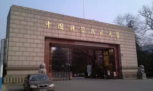 北大招生网_香港大学计划内地招生300人网上申请系统已开通
