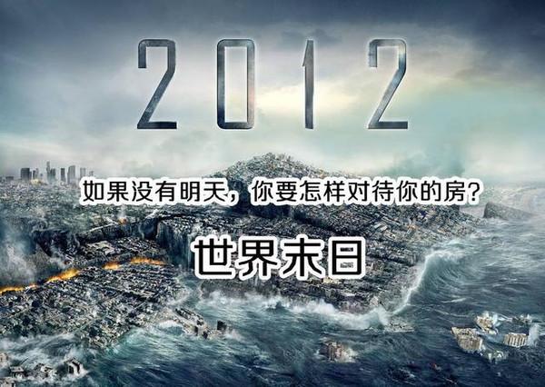 201科幻电影排行榜_豆瓣高分科幻电影排行榜