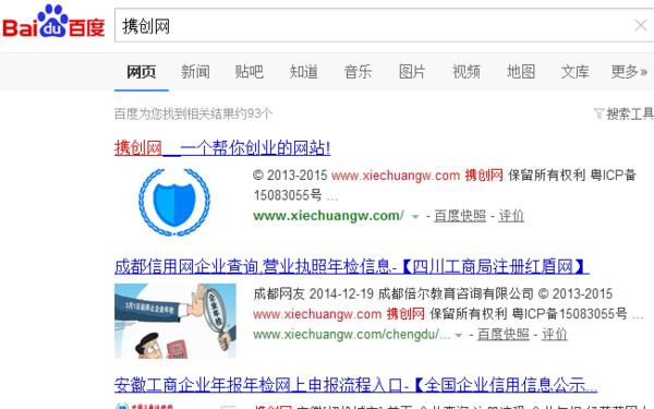 山西省工商年检网_【图文】太原工商营业执照年检网上申报流程