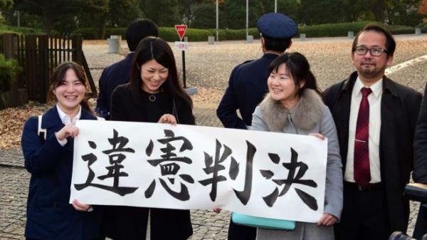 日本法院裁决:女性离婚后半年内不可再婚违宪