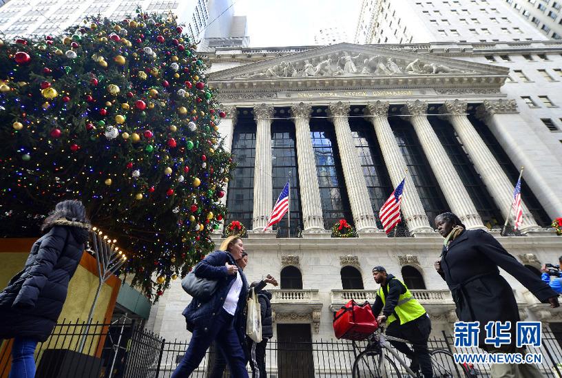 12月16日,在美国首都华盛顿,美联储主席耶伦在新闻发布会上讲话。美国联邦储备委员会16日宣布将联邦基金利率上调25个基点到0.25%至0.5%的水平,这是美联储自2006年6月以来首次加息。新华社记者 鲍丹丹
