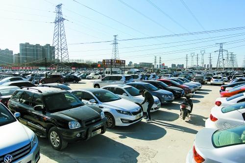 """今年的二手车市场有点""""躁""""(图)图片"""