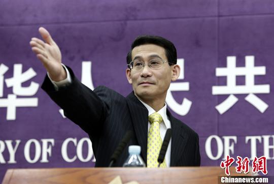 资料图:中国商务部举行例行发布会。中新社发 李慧思 摄