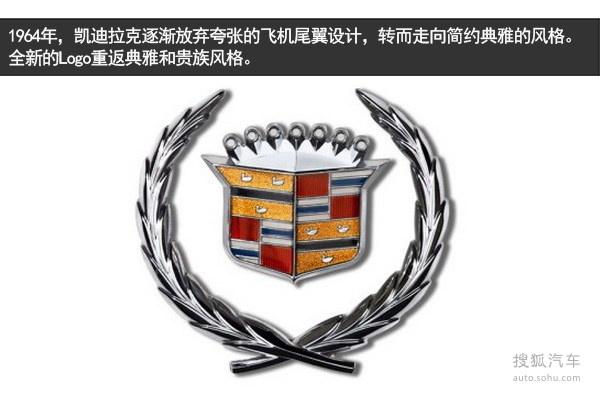 贵族血统 凯迪拉克车标图片
