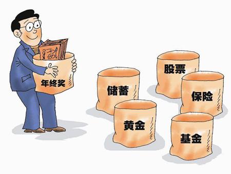 动漫 卡通 漫画 头像 450_339图片