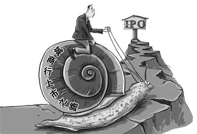 象屿股份(600057)公告称,拟出资2.77亿元认购哈尔滨农商行9.9%股份。11月下旬以来,两市有数家上市公司宣布参股农信社或农商行,农商行股权俨然又成资本追逐的热点。同时,以农商行、城商行为主的中小银行股权市场也再次火爆,无论是各大产权交易所还是淘宝的司法拍卖平台,都有少到百万元、多达上亿元的银行股权遭挂牌出售。临近年关,中小银行股权迎来一波股东更迭大潮。