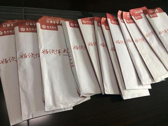 南京银行理财产品