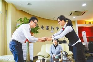 浦发银行热情周到的服务受到客户好评。