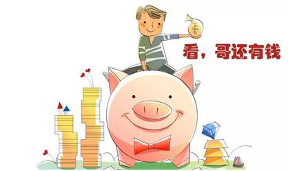 向巴菲特学理财教你钱生钱linux在线教程图片