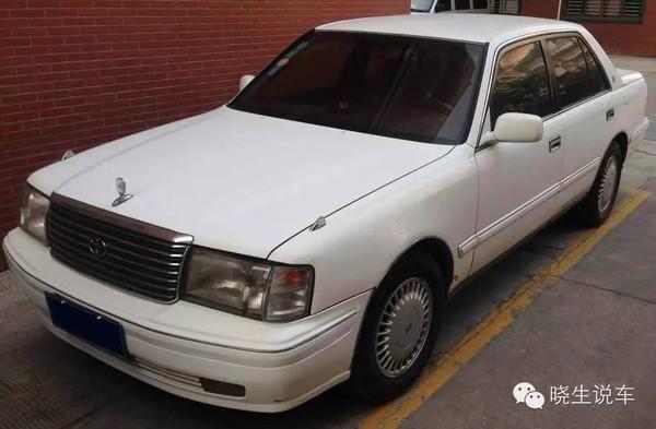 论经典老车 不是3.0的皇冠不是好皇冠!