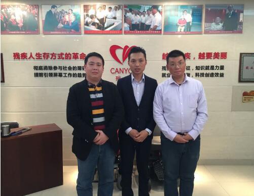 圈子科技:圈子联合文化团一行科技出访深圳残友集团