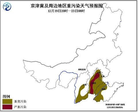北京再发雾霾预警,PM2.5将超500