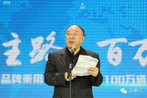 """""""政事儿""""(微信ID:gcxxjgzh)注意到,近日,重庆当地媒体都发表了一条消息:《黄奇帆:重庆布局""""三大新政""""迎娶新能源汽车》。"""