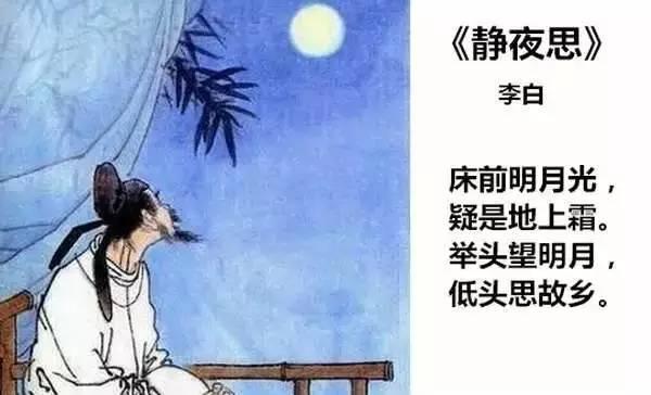 """古诗词_经典诗词曾经姑娘们用古诗词说过的""""我不爱你了"""""""